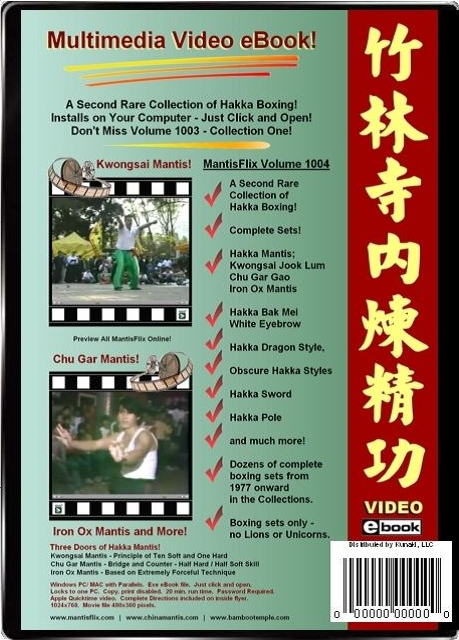MantisFlix 1004!  Join China's Hakka Mantis Celebrations!