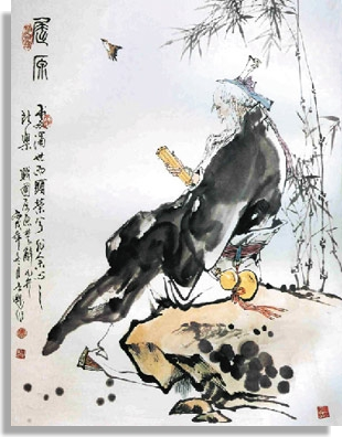 Qu Yuan - Ancient Poet and Martyr!
