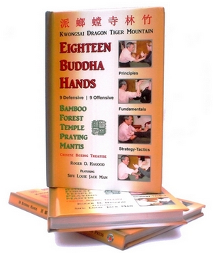 Eighteen Buddha Hands