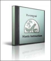 START KWONGSAI MANTIS TRAINING TODAY!